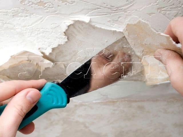 Очистка потолка после обоев. Потолок изменить переделать поменять. Ремонт квартир в Москве и Подмосковье.