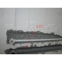 Штробление стены бетон под трубы канализации D 50