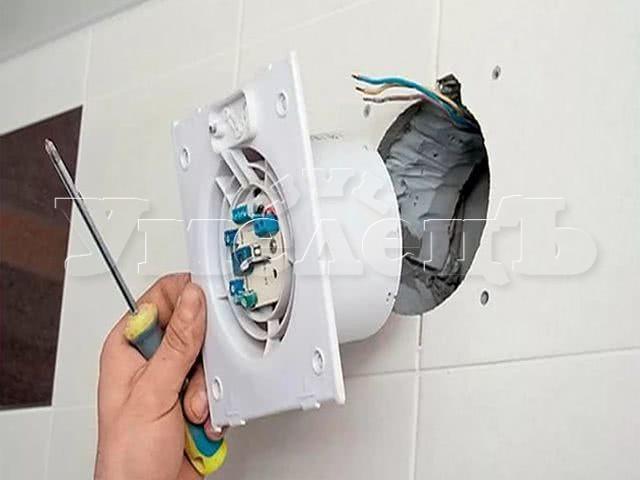 Демонтаж вентилятора вытяжки вентиляции. Электрика демонтаж. Ремонт квартир в Москве и Подмосковье.
