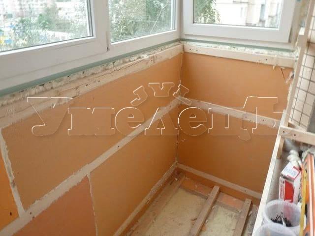 Утепление балкона отделка. Стены отделка. Ремонт квартир в Москве и Подмосковье.