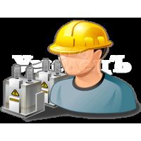 Демонтировать электропроводку