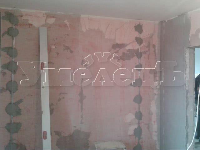 Штукатурка стен высококачественная по маякам 30 мм. Стены отделка. Ремонт квартир в Москве и Подмосковье.