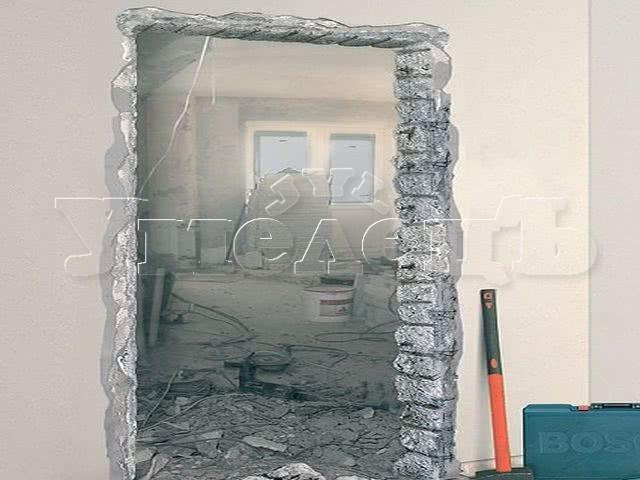 Пробивка проема стена толщиной 1/2 кирпича. Проем изменить переделать поменять. Ремонт квартир в Москве и Подмосковье.