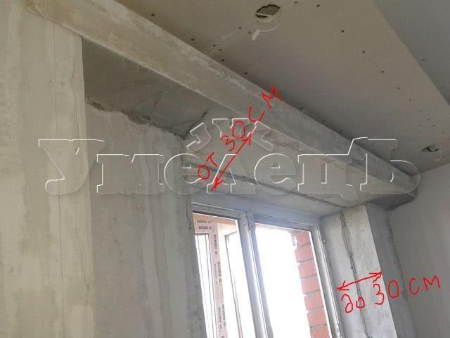 Штукатурка откосов шириной 30 см. Стены отделка. Ремонт квартир в Москве и Подмосковье.