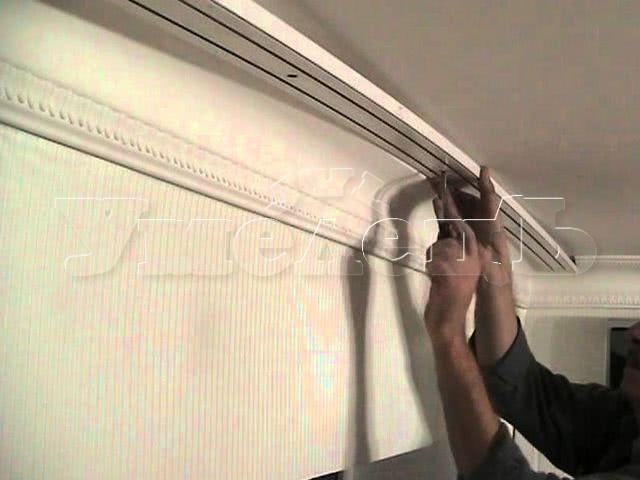 Демонтаж гардины. Потолок изменить переделать поменять. Ремонт квартир в Москве и Подмосковье.