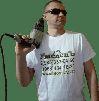 Заказать ремонт квартиры. Москва Подмосковье.